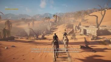 Прохождение Assassin's Creed Origins - Часть 1: Истоки [RusGameTactics]