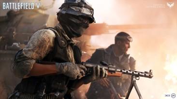 """""""Это предательство и позор!"""": игроки критикуют EA DICE за окончание поддержки Battlefield V"""