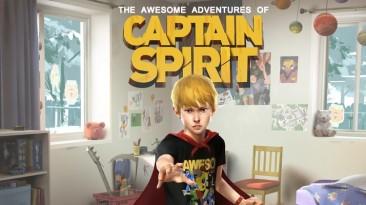 Иллюстрации The Awesome Adventures of Captain Spirit