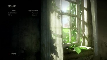 The Last of Us. Обзор