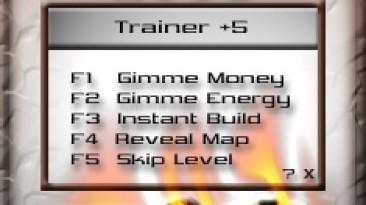 Dune 2000 Трейнер/Trainer (+5) [1.06] {IceCheat}