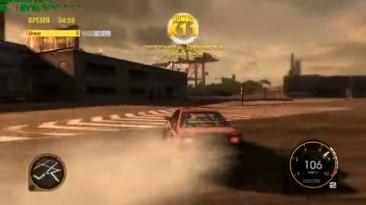 Race Driver: Grid - Drift