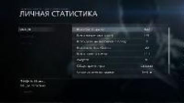 Sniper: Ghost Warrior 2: Сохранение/SaveGame (Полностью пройдена игра на среднем уровне сложности, найдено несколько секретов)