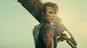 """Фильм """"Охотник на монстров"""" выйдет на DVD и Blu-Ray 2 марта 2021 года"""