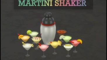 """The Sims 4 """"Функциональный шейкер для мартини"""""""