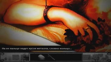 Обзор игры The Cat Lady (2012)