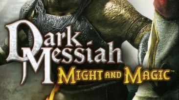 "Dark Messiah of Might & Magic ""Фикс озвучки Заны"""