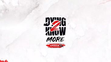 Авторы Dying Light 2: Stay Human подробнее рассказали про оружие