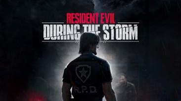 """Resident Evil 2 """"Демоверсия Resident Evil: During the Storm"""""""