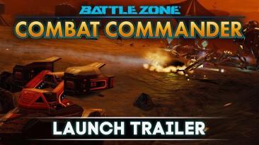 Состоялся релиз переиздания FPS-RTS Battlezone: Combat Commander