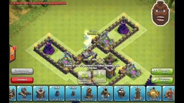 Фарм база ТХ 9   Clash of Сlans   COC   9 TX FARM
