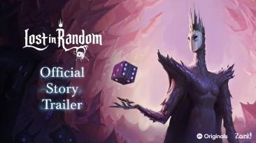 В зловещем трейлере игры Lost in Random рассказали о приключении девочки и кубика