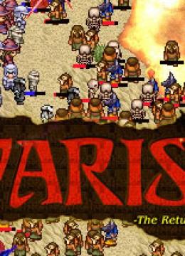 Avaris 2: The Return of the Empress