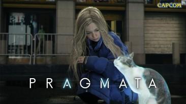 Расширенный трейлер Pragmata