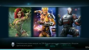Injustice 2 Mobile - Новый Легендарный Горилла Гродд