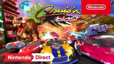 Анонсирована аркадная гонка Cruis'n Blast для Nintendo Switch