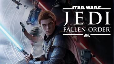 Star Wars Jedi: Fallen Order подешевела на тысячу рублей на ПК