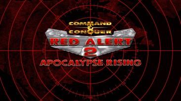 Red Alert 2: Apocalypse Rising достигла альфа-стадии