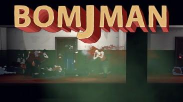 Новый геймплейный тизер BOMJMAN - шутера про бомжа-супергероя