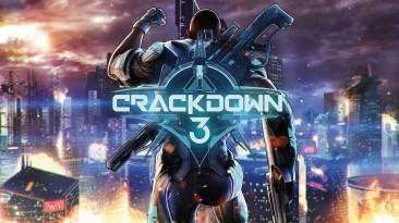 Microsoft: облачные технологии позволят игрокам Crackdown 3 использовать производительность 12 Xbox One