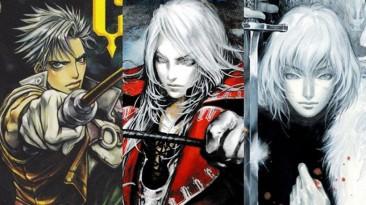 Castlevania Advance Collection получила возрастной рейтинг в Австралии