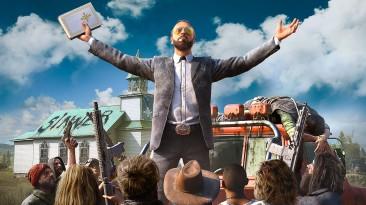 Предложение недели В PS Store - Скидка 86% на Far Cry 5
