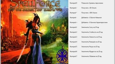 SpellForce Gold: Трейнер/Trainer (+11) [1.2] {Timuqares}