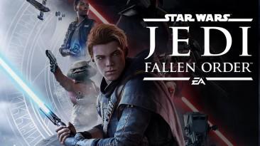 Продажи Star Wars: Jedi Fallen Order достигли 8 миллионов копий