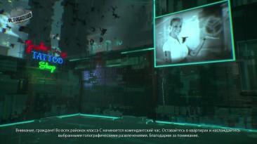 Обзор Observer: слои киберпанка