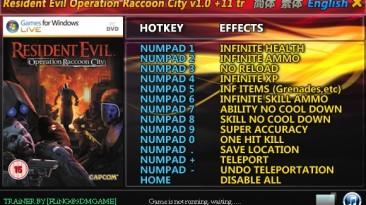 Resident Evil - Operation Raccoon City: Трейнер/Trainer (+11) [1.0] {FLiNG}
