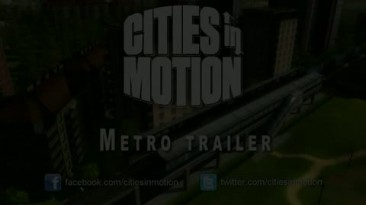 Cities in Motion - Трейлер с демонстрацией метро