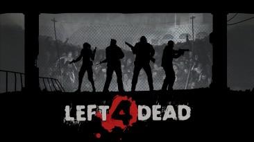 Тизер Left 4 Dead 3 просто еще одна мистификация
