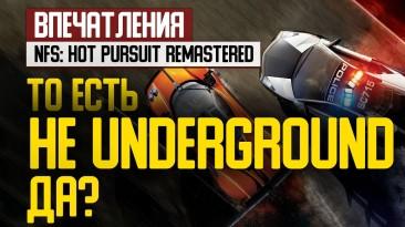 То есть не Underground, да? Впечатления от NFS: Hot Pursuit Remastered на Xbox Series X