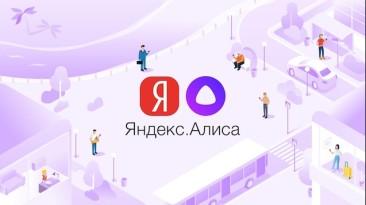 "American Truck Simulator ""Голосовой навигатор: Яндекс Алиса (ATS)"""