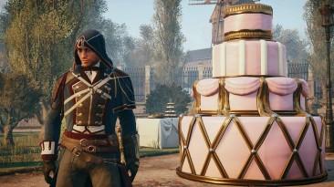 Геймеры нашли пасхалку с тортом в AC: Unity спустя год после релиза