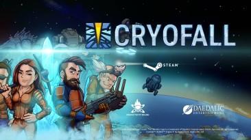 """Релизный трейлер выживалки """"CryoFall"""""""