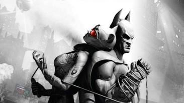 Batman: Arkham City: Сохранение/SaveGame (Новая Игра+ не тронута)