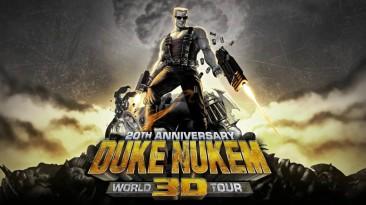 Duke Nukem 3D: 20th Anniversary могут снять с продажи по решению суда