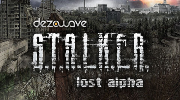 S.T.A.L.K.E.R.: Lost Alpha - Тень игры