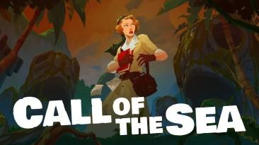 """Путешествие на таинственный остров: новый трейлер приключенческой головоломки """"Call of the Sea"""""""