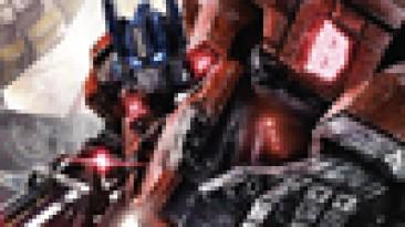 Activision верит в коммерческий успех Transformers: Fall of Cybertron