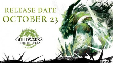 Объявлена дата выхода дополнения Heart of Thorns для Guild Wars 2