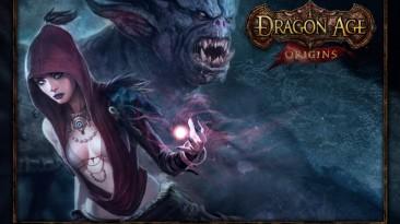 Dragon Age: Начало - Теперь и на Xbox One