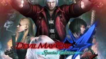 Devil May Cry 4: Special Edition: Трейнер/Trainer (+6) [1.0] {MrAntiFun}