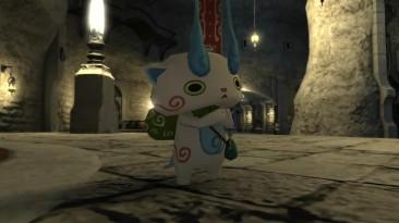 Minion: Komasan (Final Fantasy XIV: A Realm Reborn)
