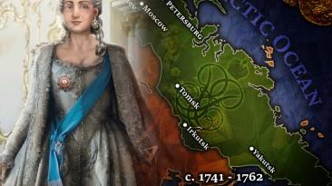 """Sid Meier's Civilization 5 """"Мод на Россию во главе с Елизаветой Петровной перевод на русском"""""""