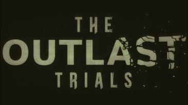 Первый официальный трейлер The Outlast Trials