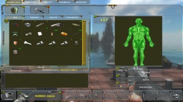 Xenus 2: Сохранение/SaveGame (Начало Игры, 17 Уровень, Зачищена карта)