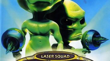 Laser Squad Nemesis на золоте