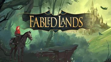 Анонсирована Fabled Lands - олдскульная cRPG